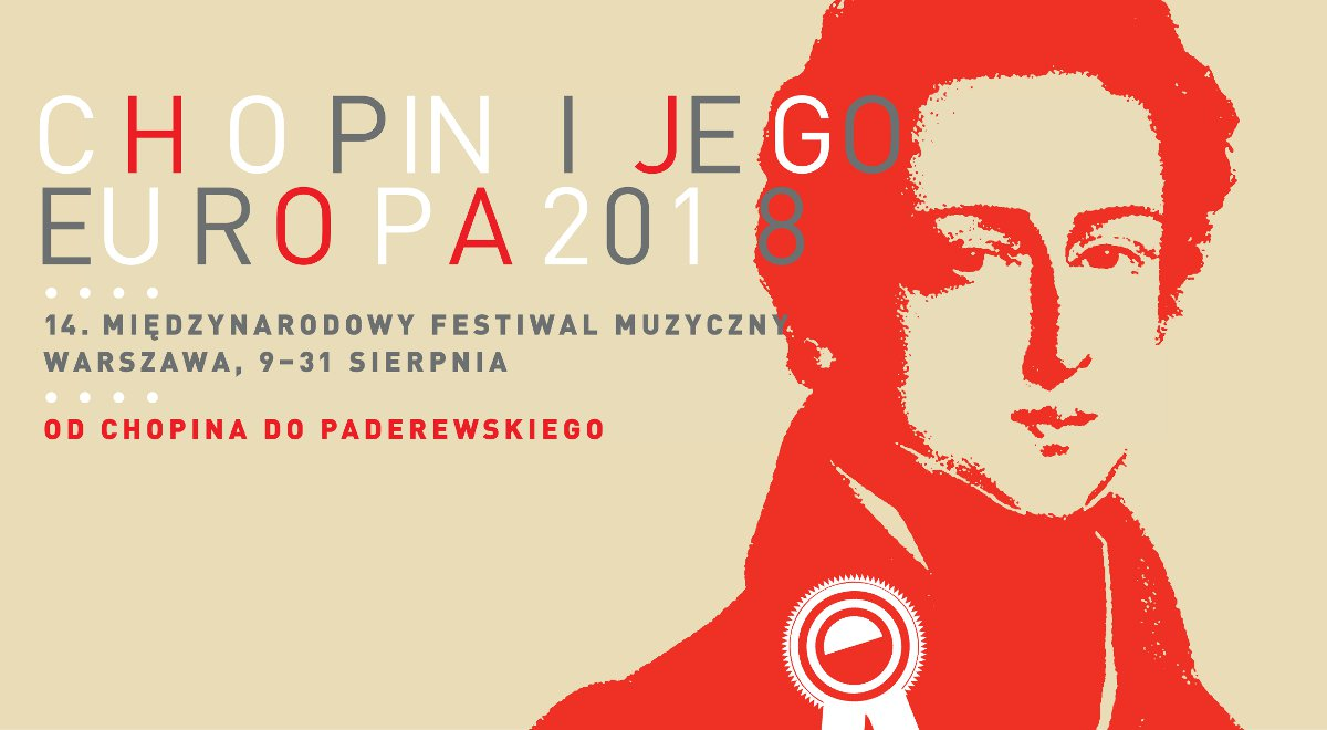У Варшаві стартує 14 Міжнародний музичний фестиваль «Шопен і його Європа»
