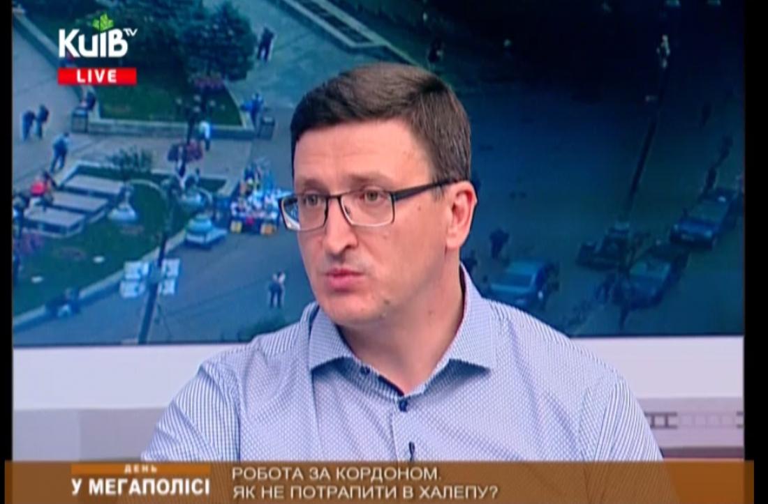 Робота за кордоном – це нові можливості, але, разом із тим – нові виклики, з якими мало кому довелося стикатися в Україні