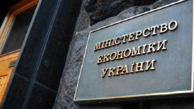 Мінекономрозвитку проведе діджиталізацію державних підприємств