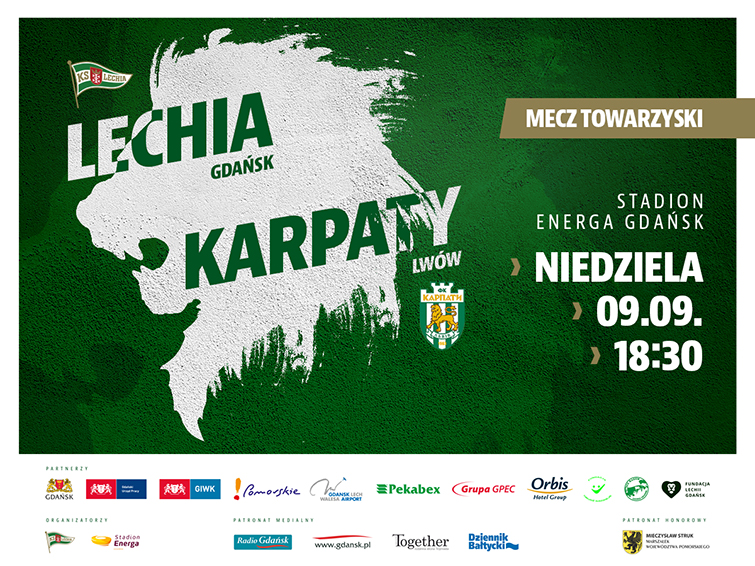 Львівські «Карпати» зіграють поєдинок з командою з Гданська