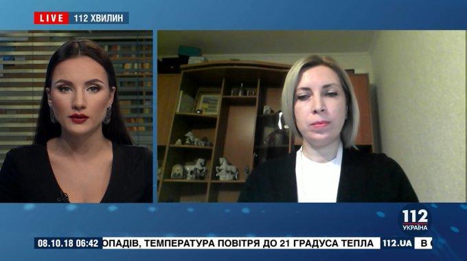Вводити біометричні візи для РФ поки неможливо і не потрібно (відео)