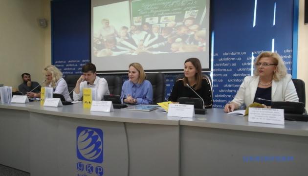 Всеукраїнський урок доброти. Гуманне та відповідальне ставлення до тварин