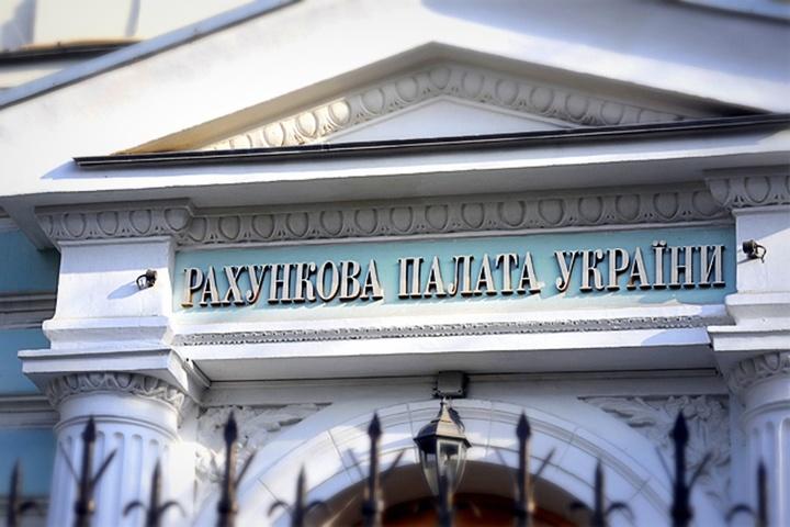 Рахункова палата перевірить «Укрзалізницю» через підвищення цін на квитки