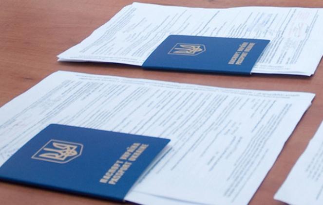 До 8 років за організацію незаконної імміграції громадян України в ЄС