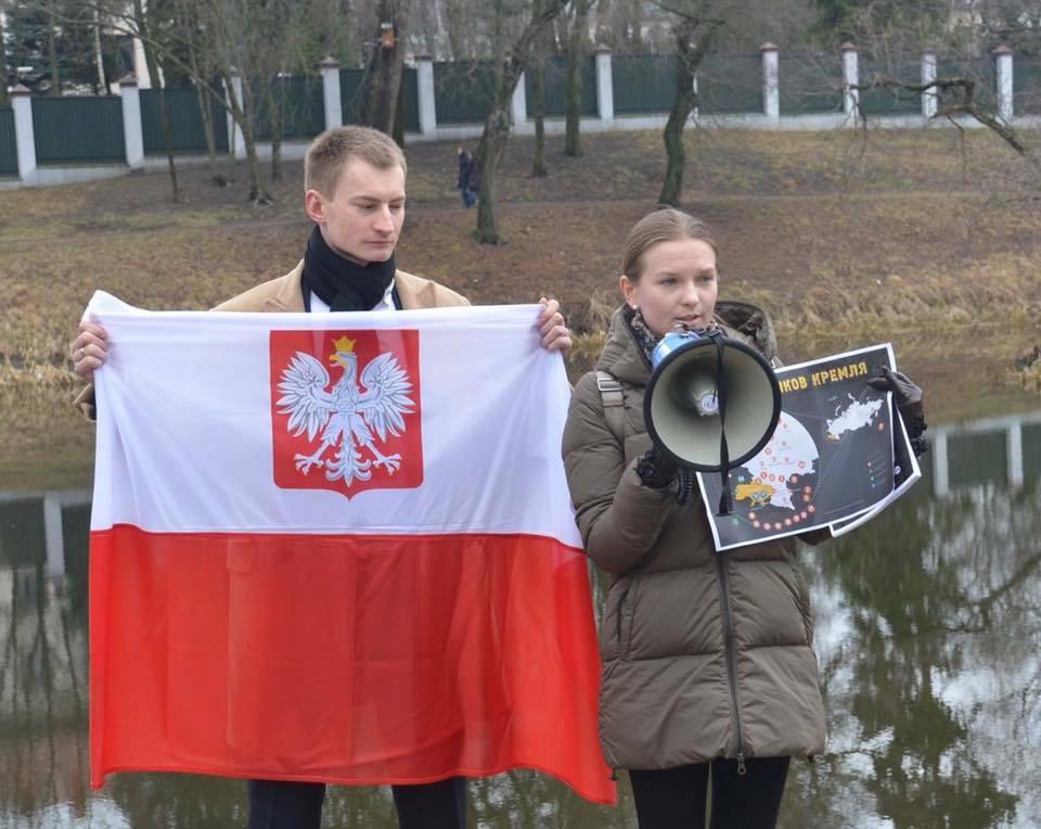 Рішення СБУ показує, що дії польських спецслуб не були безпідставними