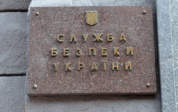Прямой эфир 112 Украина. СБУ про викриття шпигуна
