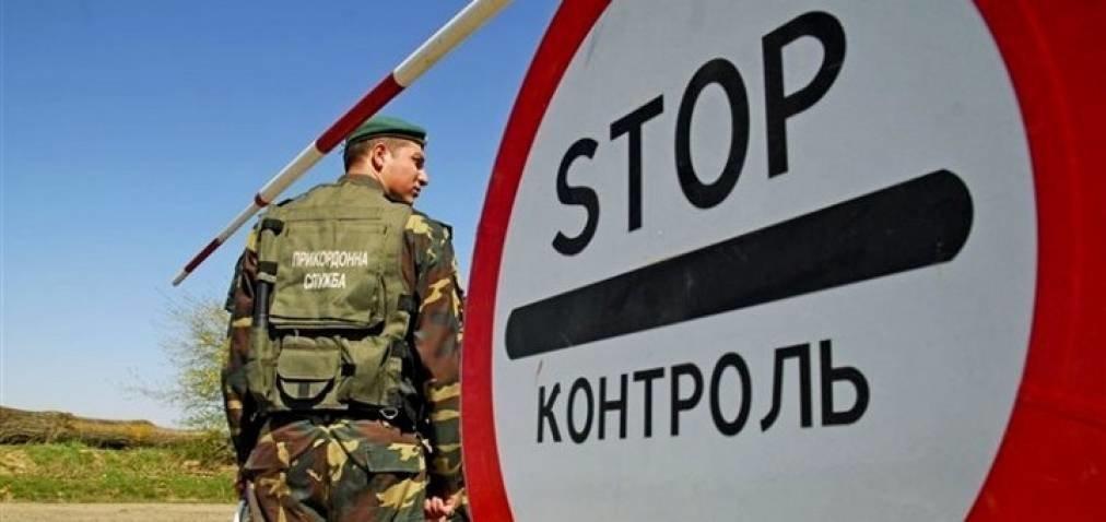 Кабмін схвалив створення нового прикордонного загону на кордоні з РФ