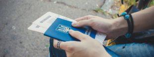 В'їзд українцям до Польщі можуть ускладнити: відомо, що хоче запровадити уряд