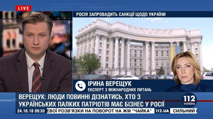 Люди повинні дізнатися, хто з українських патріотів має бізнес в Росії