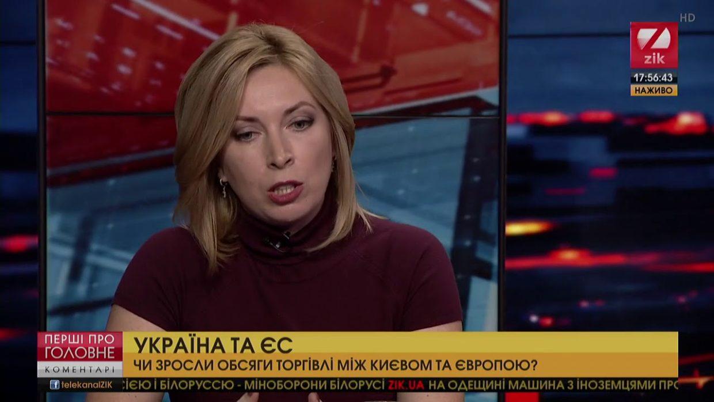 Військовим методом Російську федерацію не перемогти