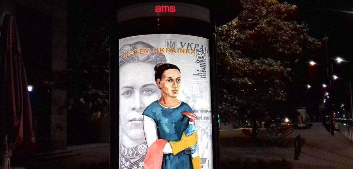 «Українки по 200 гривень»: скандальна реклама про заробітчанок у Польщі