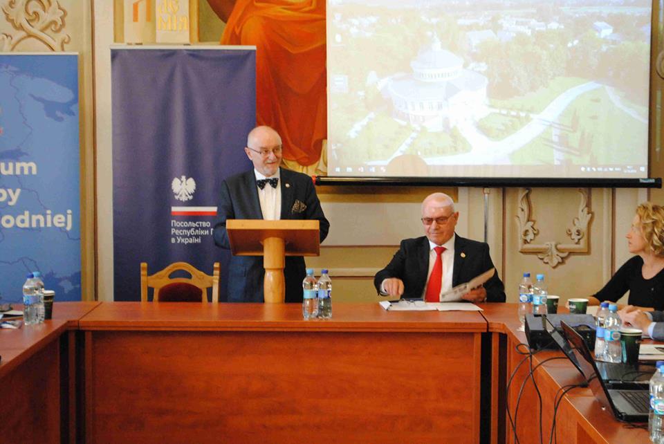 Панельна дискусія учасників Польсько-Українського Форуму Партнерства в Острозькій Академії 12 жовтня 2018 року