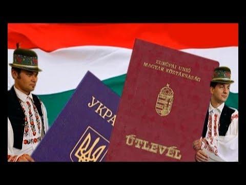 Угорщина продовжує видавати свої паспорти українцям з прикордонних районів