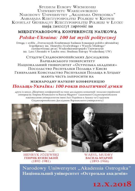 11-12 жовтня 2018 р. в м. Острог відбулась міжнародна конференція  «Польща-Україна: 100 років політичної думки»