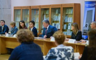 President established the Foundation for the Support of Educational and Scientific Programs