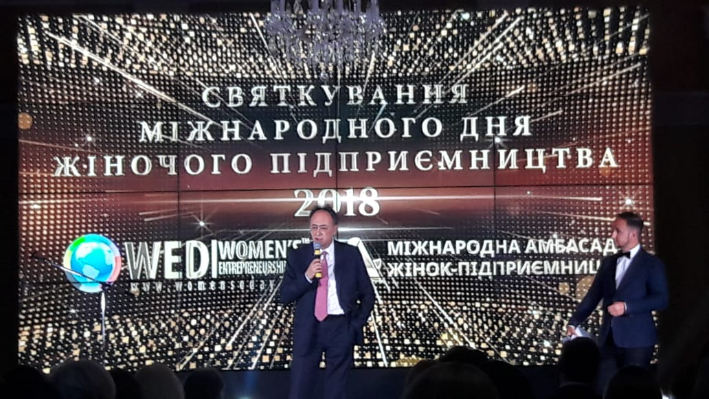 Всесвітній День жіночого підприємництва в Україні