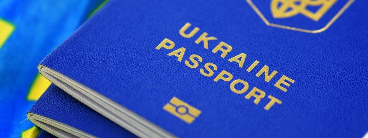Біометричний паспорт по інтернету? Міграційна служба України повідомила про запуск нового сервісу