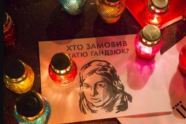 В Раду вызвали Авакова, Луценко и Грицака