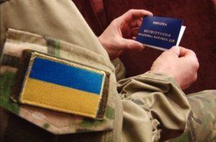 Уряд створив Держслужбу у справах ветеранів