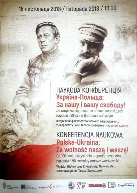 Польсько-українська військова співпраця протягом історії