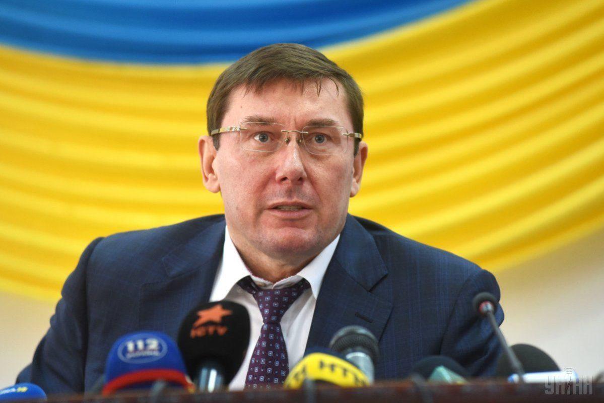 Луценко заявил о своей отставке