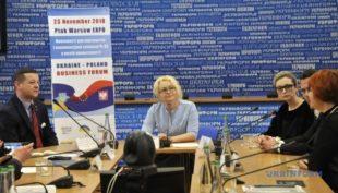 «Можливості для партнерства і взаємовигідної співпраці PL-UA в легкій промисловості»
