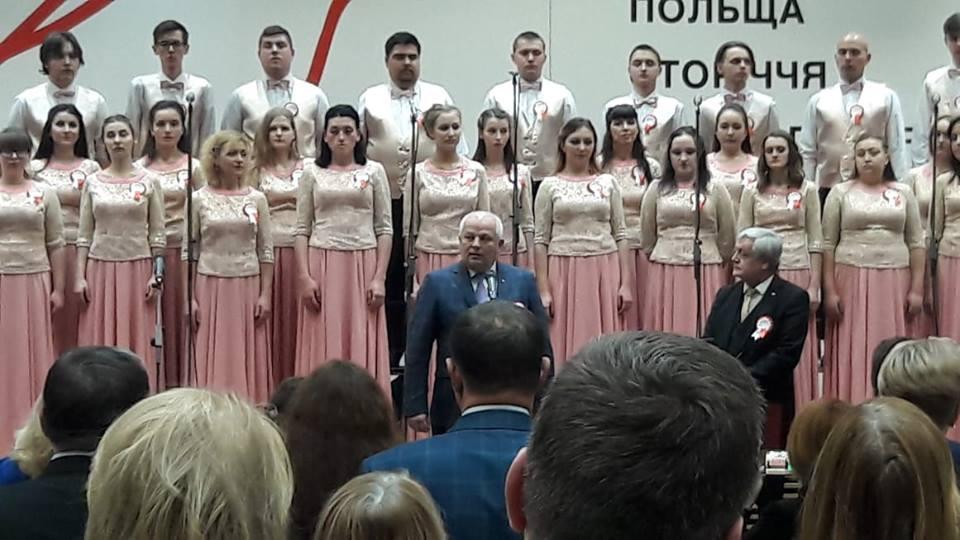 Офіційний урочистий прийом в Києві з нагоди 100 річниці відновлення Незалежності Республіки Польща