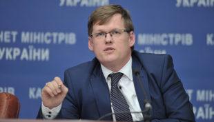 Павло Розенко розповів, як з наступного року будуть осучаснюватися пенсії