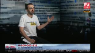 Лещенко: Тимошенко намагається позбутись негативних шлейфів минулого