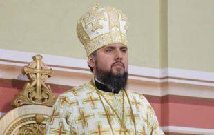 Обрано предстоятеля нової української церкви