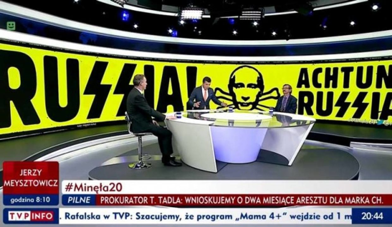 Кремль розізлився через сценографію на телеканалі TVP Info