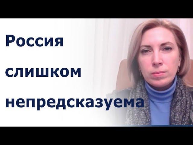 Якщо з Путіним розмовляти з точки зору сили, це, як правило, не працює