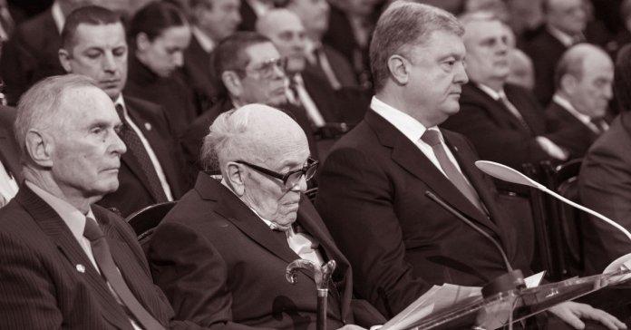 Поховати Академію наук України або відродити