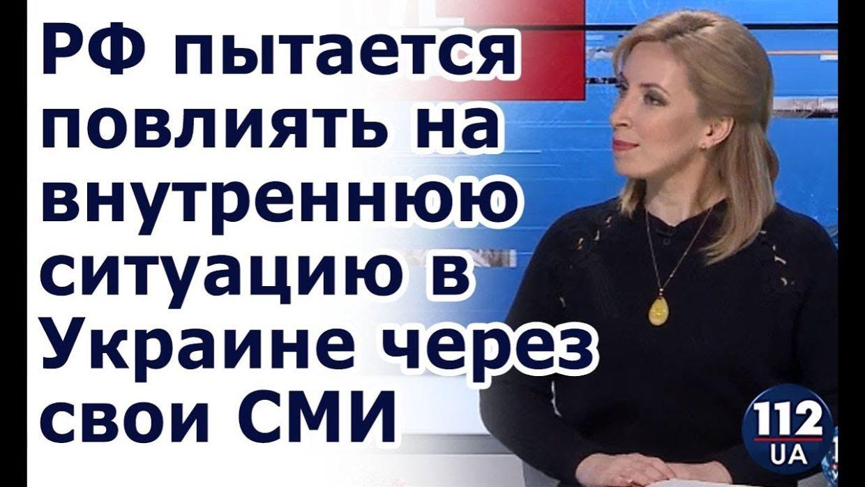 Про інформаційну війну РФ з Україною та про те, як ми повинні їй протидіяти
