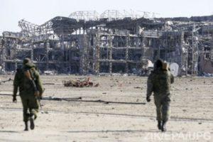 И.Геращенко: В Донецке будет аэропорт имени Героев Киборгов