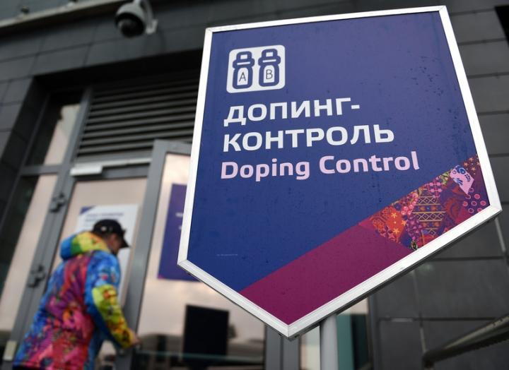 16 национальных антидопинговых агентств WADA призвали наказать Россию