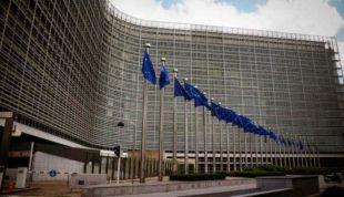 Єврокомісія сподівається на пришвидшення роботи над блокуванням Nord Stream 2
