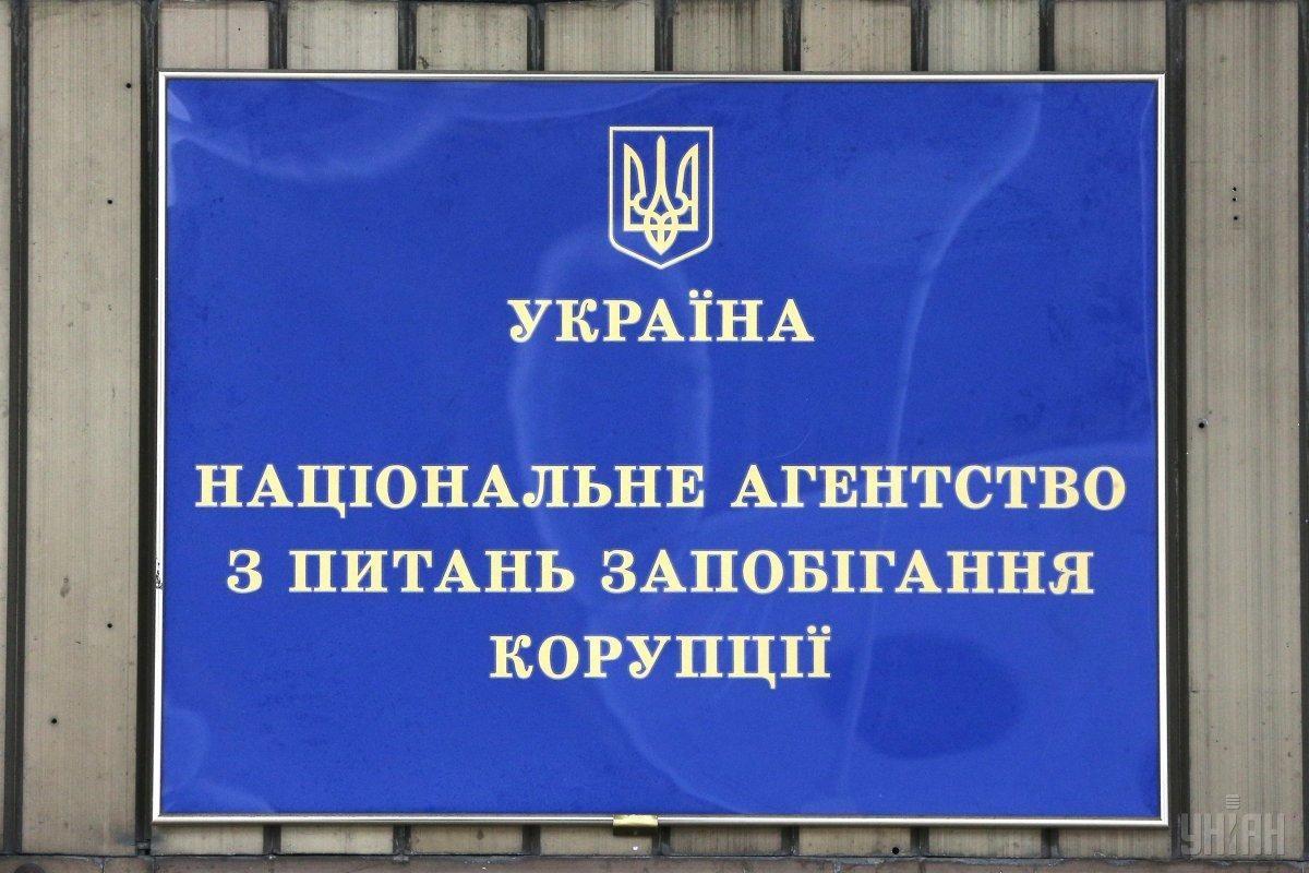 НАПК направило в суд 7 админпротоколов за коррупционные нарушения
