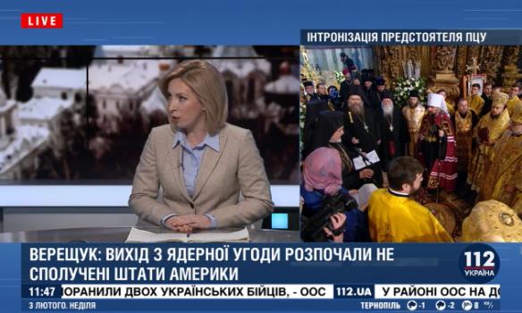 Ймовірні геополітичні зміни через розрив ядерного договору між США і РФ