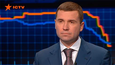 Клімчук: Росія готує масштабні кібератаки для підриву виборів в Україні