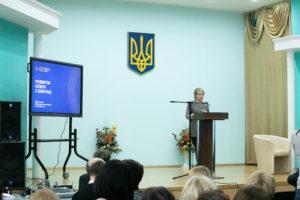 Лілія Гриневич: Уряд найближчими тижнями подасть у ВРУ закон «Про повну загальну середню освіту»