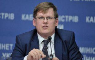 Жодних додаткових обмежень для отримання монетизованих субсидій немає, - Павло Розенко