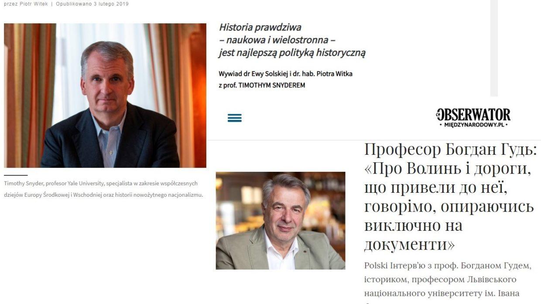 Про історію PL&UA та професорів Тімоті Снайдера і  Богдана Гудя…