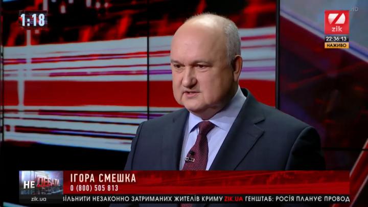 """Смешко: Влада закрила оборонний бюджет, щоб використовувати """"Укроборонпром"""" як кормушку"""