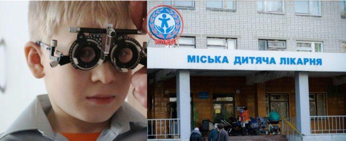 «Закрилися дитячі очі Кременчука» — міська лікарня фактично позбулася всіх офтальмологів