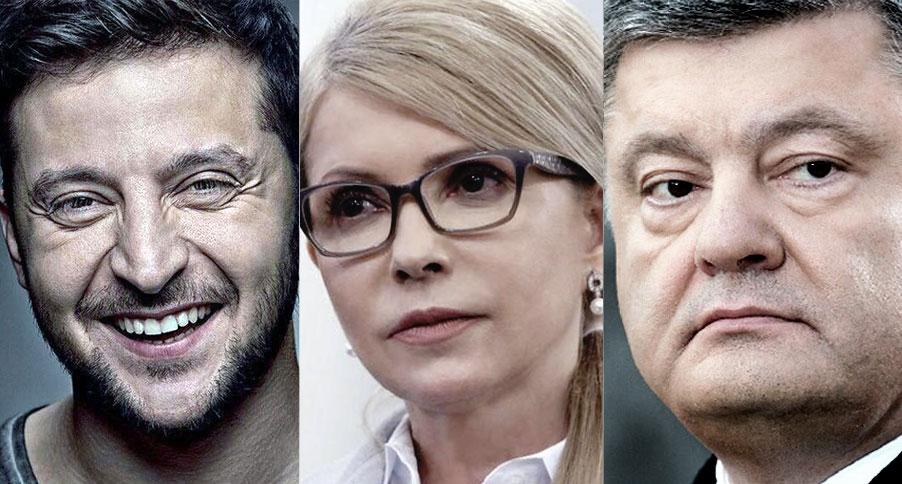 """Група """"Рейтинг"""": Зеленський – 24,9%, Тимошенко – 18,8%, Порошенко – 17,4%"""
