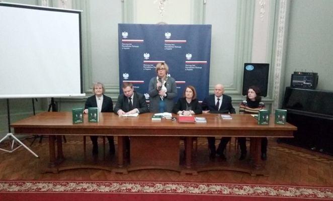 В Україні вийшла книжка про сталінські репресії проти поляків на Луганщині