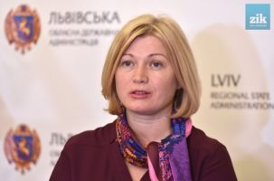 Геращенко: Для введення на Донбас місії ООН достатньо рішення генсека