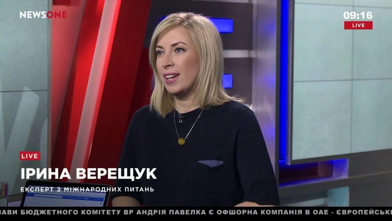 Про газові контракти та тривожні дзвіночки для України