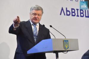 Порошенко: Вибори Президента пройдуть за стандартами Євросоюзу